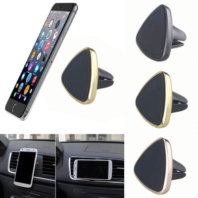 Magnetic Car Vent Mobi